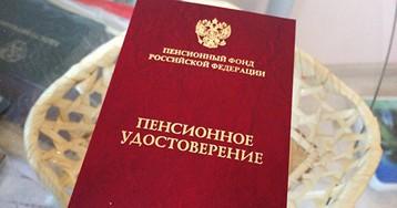 Кабмин одобрил выделение средств для выплаты пенсий уволенным с военной службы