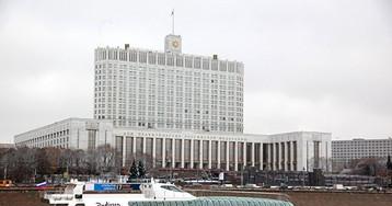 Кабмин будет обсуждать на заседаниях финпомощь свыше 500 миллионов рублей