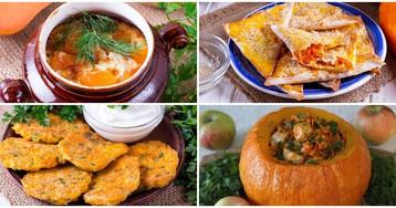 ТОП-7 ярких блюд из тыквы