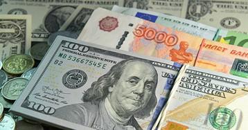 Доллар дорожает к мировым валютам