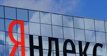 """Стало известно, когда откроется кампус """"Яндекса"""" в """"Сколково"""""""