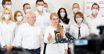 Тимошенко представила план действий «Батьківщини» в Киеве
