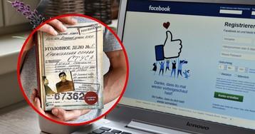 Facebook заблокировал автора книги о Стусе: люблю Україну!