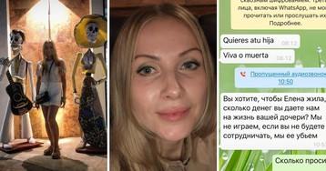 За россиянку, пропавшую в Мексике, требуют выкуп с ее мамы-пенсионерки