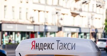 """Водителя """"Яндекс. Такси"""" задержали по подозрению в изнасиловании и ограблении пассажирки"""