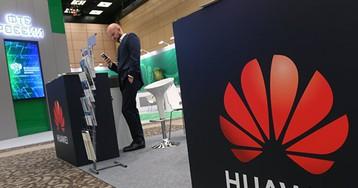 США нанесли удар по Huawei в Бразилии