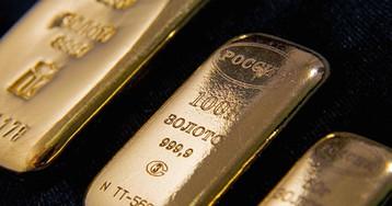 США могут изменить мировые цены на золото