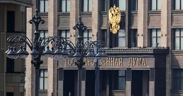 Госдума приняла в первом чтении проект о повышении налога на сверхдоходы