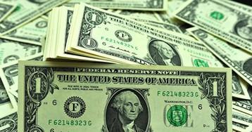 Курс доллара ускорил снижение к мировым валютам