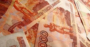 Счетная палата хочет узнать, куда идут деньги из ФНБ