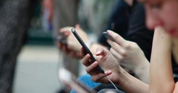 Как отключить слежку на смартфоне: практические советы специалистов