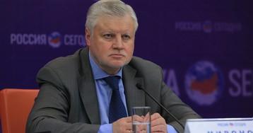 Глава справороссов призвал обнулить долги россиян по кредитам