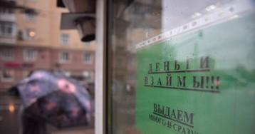 Россияне набрали кредитов на 19 триллионов рублей