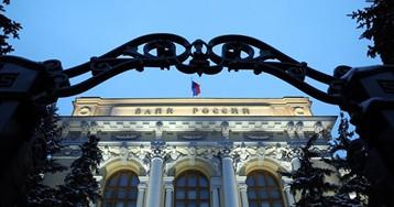 Центробанк России сохранил ключевую ставку на уровне 4,25% годовых