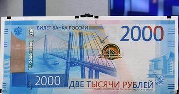 Банк России ухудшил прогноз по чистому оттоку капитала из России