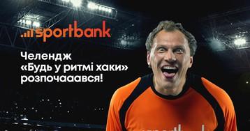 Sportbank запустил драйвовый челлендж в социальной сети