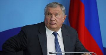 Игорь Сечин: «Восстановление мировой экономики может начаться в следующем году»