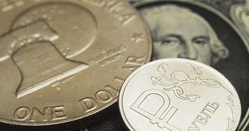 Аналитик рассказал о девальвации в конце года