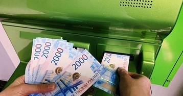 Удаленная работа помогла должникам из Москвы