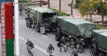 В Беларуси во время протестов силовики применили газ (видео)