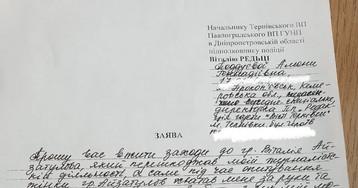 На Днепропетровщине кандидат от «СН» и действующий депутат напали на журналистку