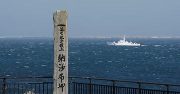 На Сахалине чиновника уволили за «сдачу» Курильских островов Японии