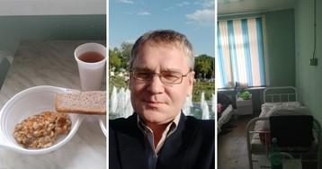 Ковид-блогер из Екатеринбурга рассказал и показал, как лечат в больнице