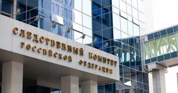 СКР проверит сообщения СМИ о смерти подростка во время приема у врача на Кубани