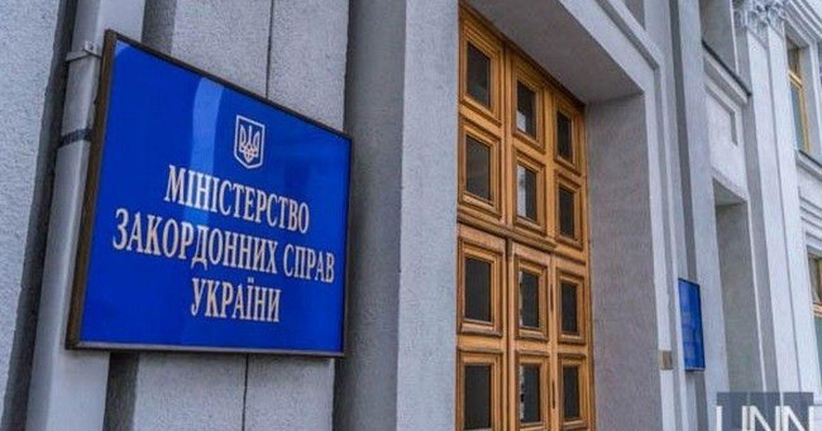 Украина призвала РФ вывести войска с оккупированных территорий Грузии - заявление