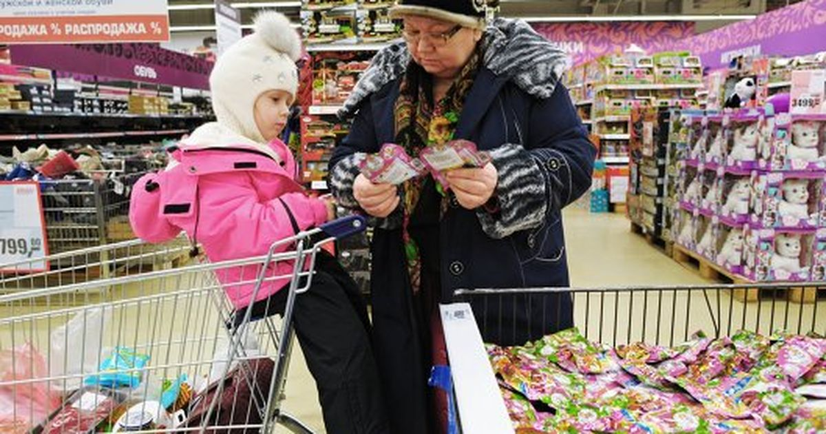 Фото Россияне впали в потребительский пессимизм