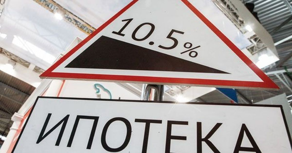 Фото Игроки рынка недвижимости ожидают снижения ставок по ипотеке