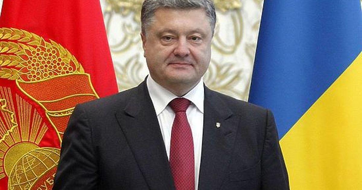 Фото Украина хочет убрать ДНР и ЛНР из переговоров по  Минским соглашениям