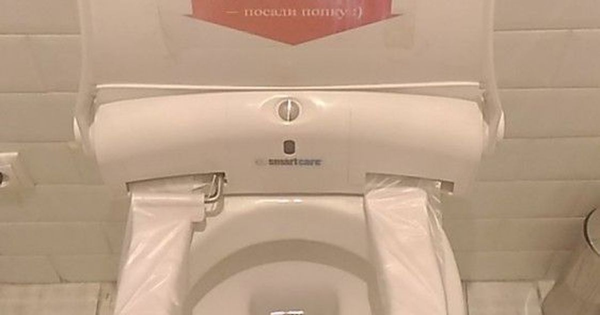 Фото Самый уебищный стульчак на свете