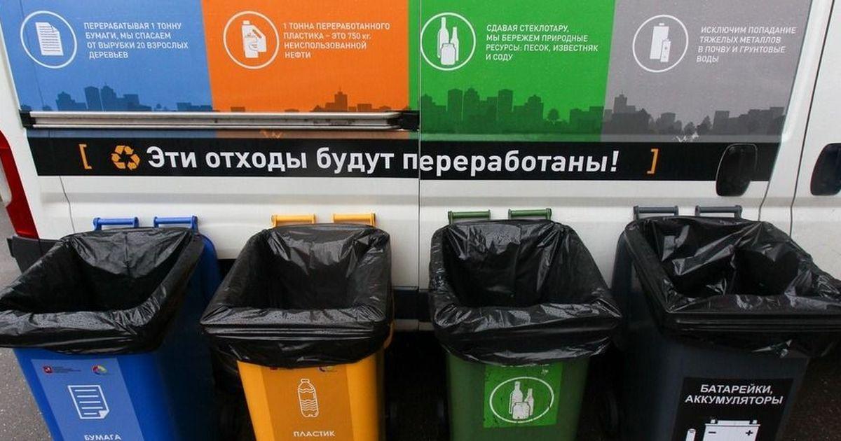 Фото В России изменятся правила хранения и вывоза мусора