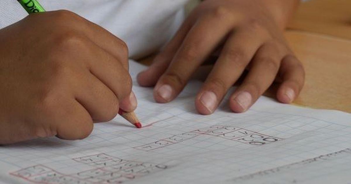 Фото Особых детей лишили спецшкол и права обучаться на дому