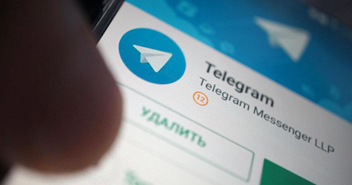 Фото Ломай телегу! Почему в России не будет свободного интернета