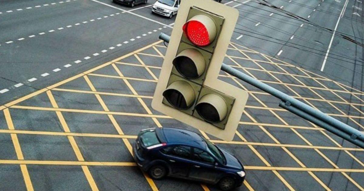 Фото На дорогах России появились новая разметка и новый штраф