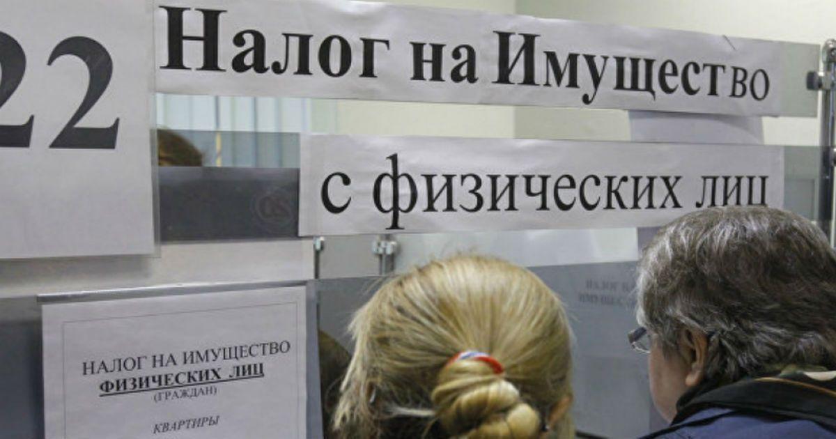 Фото Путин объявил о налоговой реформе. Что задумало правительство