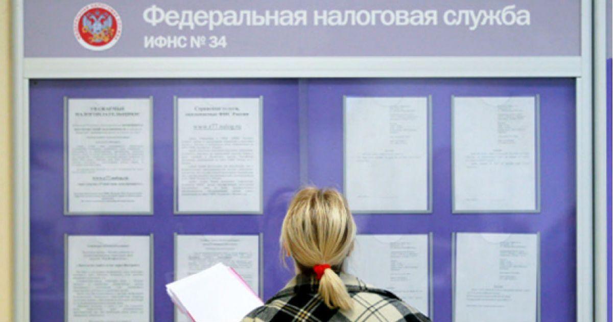 Фото В России меняется схема расчета налога на недвижимость