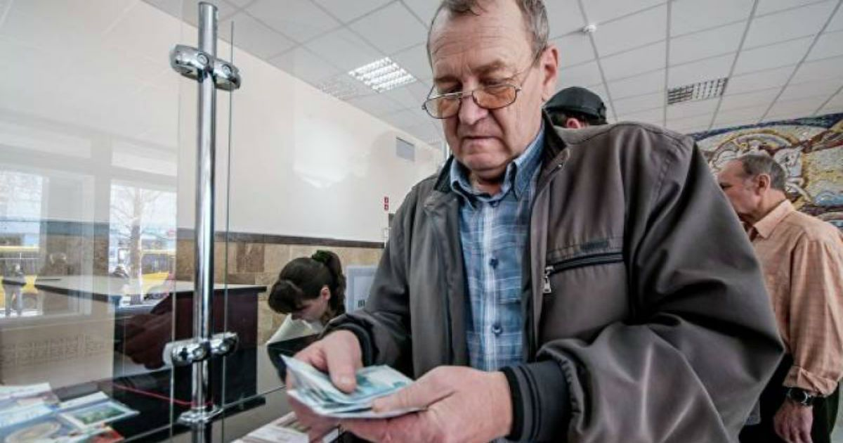 """Фото """"К счастью, женщины живут дольше"""". Как министр труда объяснил пенсионную реформу"""