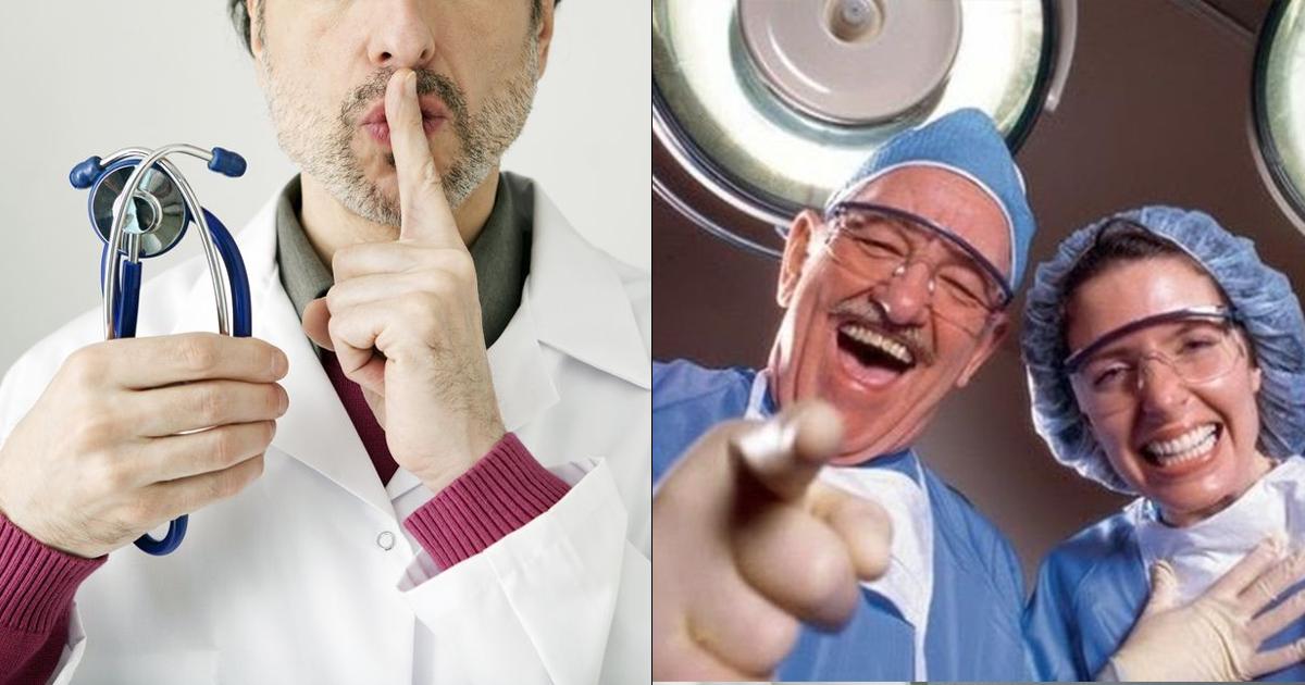 Фото Ваш диагноз не секрет: как больницы теряют данные пациентов