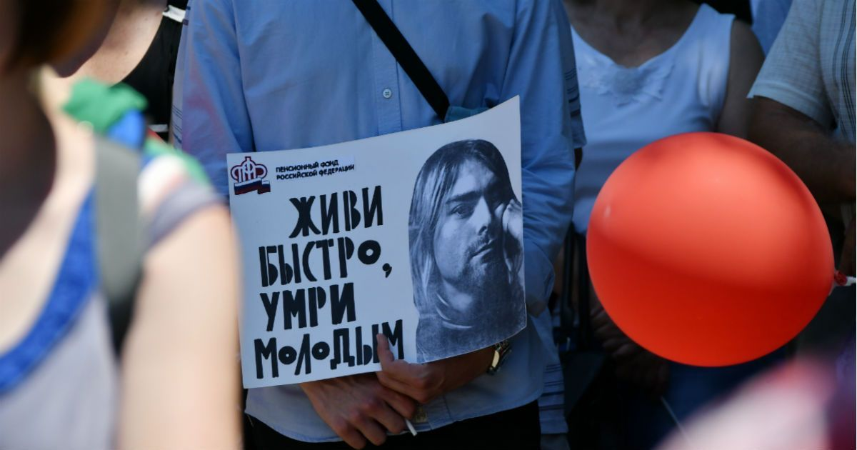 Фото Средняя зарплата – 43 тысячи? Почему россияне не верят Росстату