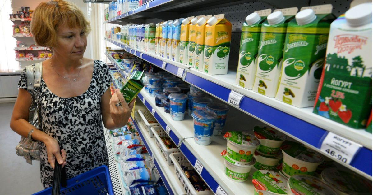 Фото Молочный удар. Минсельхоз предлагает повысить НДС для части продуктов