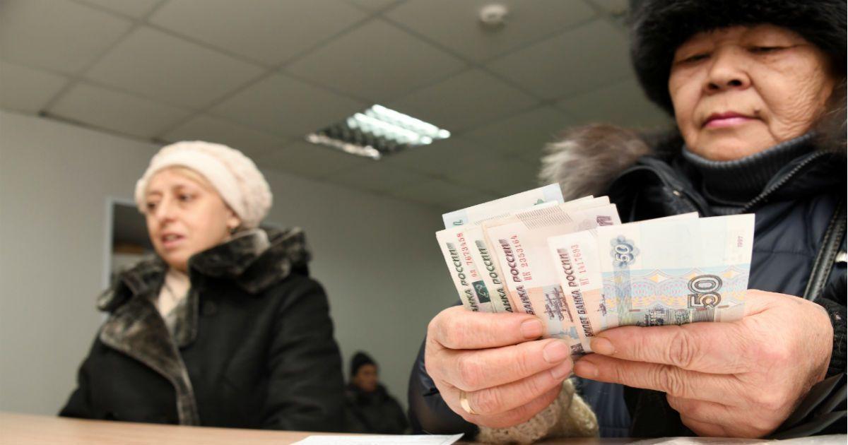 Фото Названы регионы России, где пенсионеры живут хуже всего