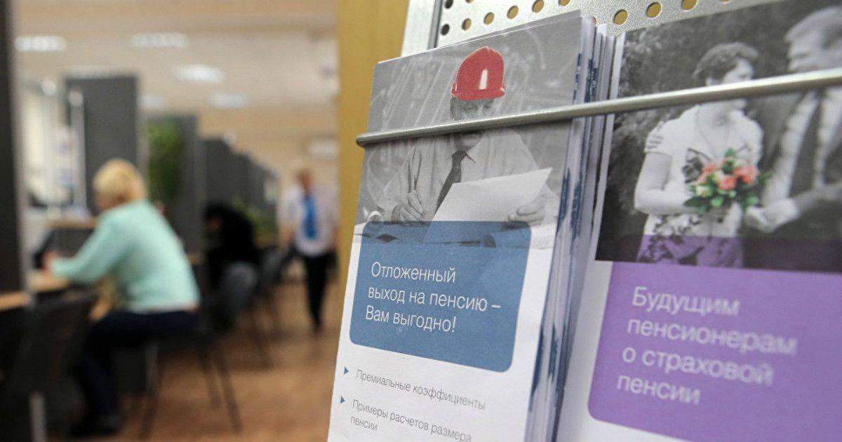 Фото Борьба за ИПК. Страховщики хотят завладеть пенсионным капиталом россиян