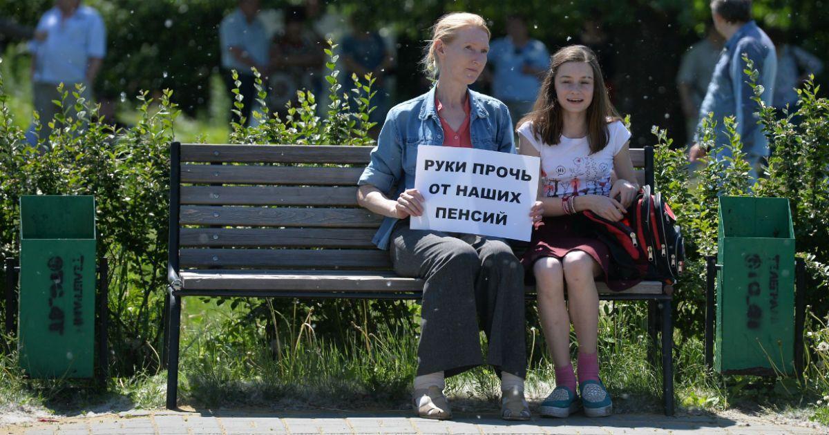 """Фото Недопенсионеры. В реформу хотят добавить """"людей предпенсионного возраста"""""""