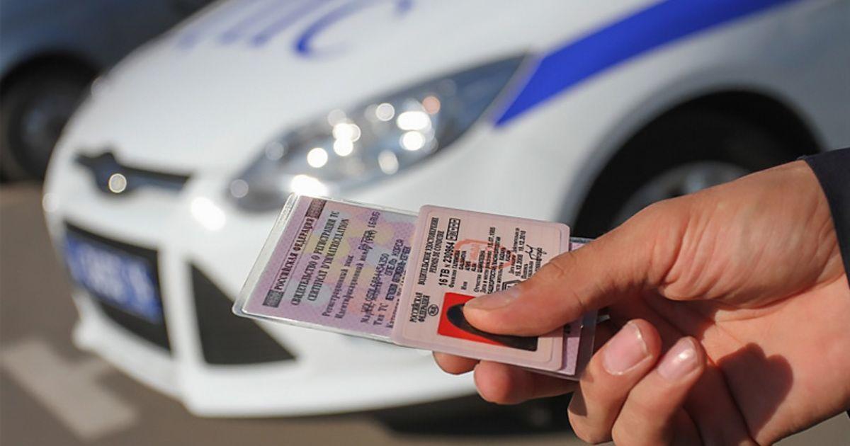 Фото Как восстановить водительские права?