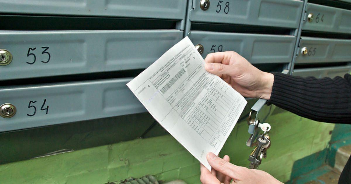 Фото Сколько нужно хранить квитанции об оплате коммунальных услуг?