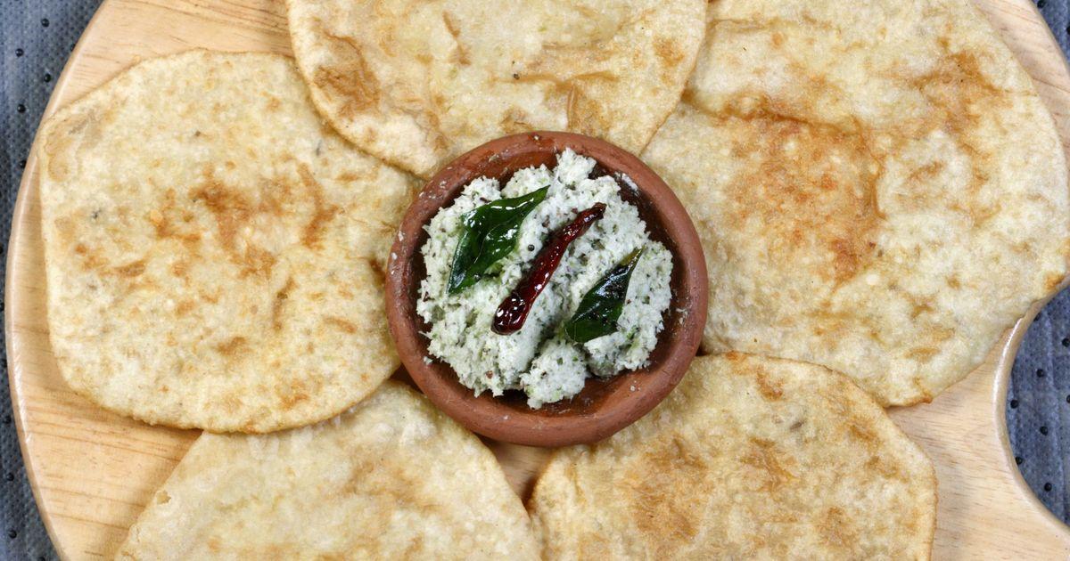 Фото Необычный индийский хлеб.
