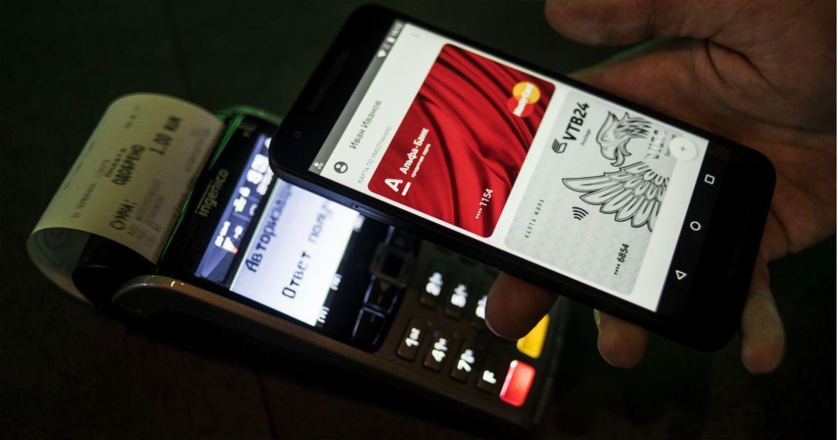 Фото Ограбление через мобильный банк. Как защитить свои деньги